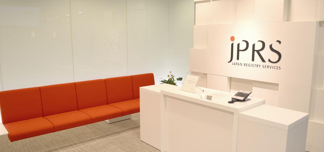 JPRS_2_1